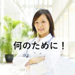 中村文昭さん 映画「何のために!」